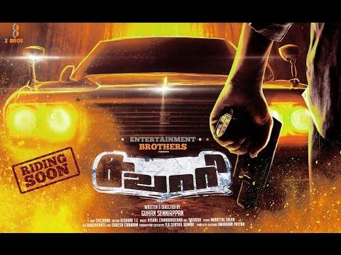 Aawaari Tamil Movie Teaser - Guhan Senniappan