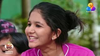 Video ഐസ് വാരി കഴിച്ചപ്പോൾ ഓർത്തില്ല പുറകെ ഇങ്ങനെയൊരു പണി കിട്ടുമെന്ന്!!! പാവം ബാലു | Uppum Mulakum |Viral MP3, 3GP, MP4, WEBM, AVI, FLV November 2018