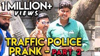 Video Traffic Police Prank - Part 2   Vada With Sarithiran MP3, 3GP, MP4, WEBM, AVI, FLV Oktober 2018