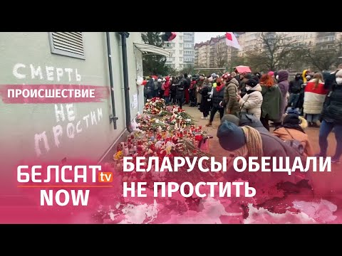 У Мінську помер побитий через прапор білорус. Тисячі людей вшановують його пам′ять