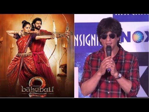 Shah Rukh Khan On Bahubali 2 Crossing 1000 Crores | Prabhas | Rana Daggubati | S S Rajamauli