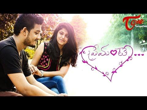 PREMANTE   Telugu Short Film 2016   Directed by Mouli