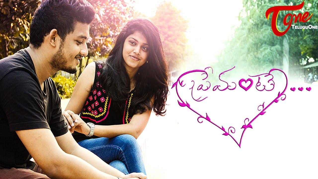 PREMANTE - New Telugu Short Film