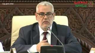 كلمة رئيس الحكومة في افتتاح المجلس الحكومي ليوم الخميس 24 يوليوز 2014