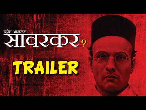 What About Savarkar Movie Picture