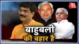 Shahabuddin Keeps Hitting Out At Bihar CM Nitish Kumar After Getting Released From Jail