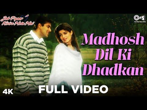 Video Madhosh Dil Ki Dhadkan - Video Song | Jab Pyaar Kisise Hota Hai | Salman & Twinkle | Lata Mangeshkar download in MP3, 3GP, MP4, WEBM, AVI, FLV January 2017