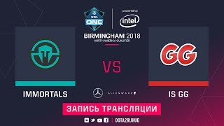 Immortals vs isGG, ESL One Birmingham NA qual, game 1 [Lum1Sit]