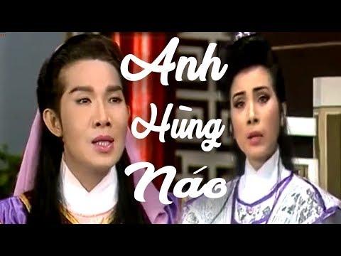 Cải Lương Xưa | Anh Hùng Náo - Vũ Linh Phượng Mai | cải lương hồ quảng,tuồng cổ trước 1975 - Thời lượng: 2:29:05.