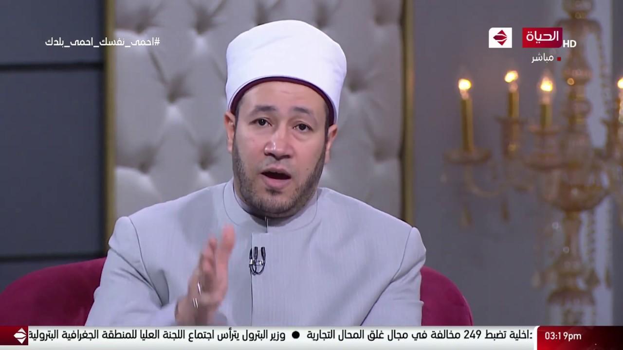 الدنيا بخير - د. محمد عبد السميع : لا يجوز إخراج زكاة المال في بناء مقبرة