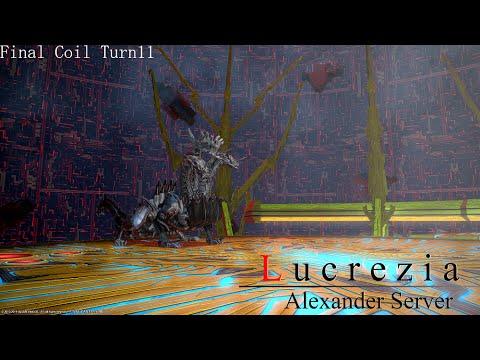 sch - 2014/10/28 5:08 バハムート真成編2層クリア動画です。 Final Coil Turn11 - Clear Player:てっくてっく(Renos Duran) Twitter:https://twitter.com/hikouki1234 Blog:http://yurere...