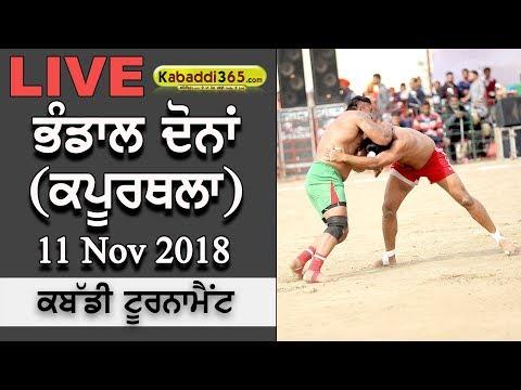 Bhandal Dona (Kapurthala) Kabaddi Cup 11 Nov 2018