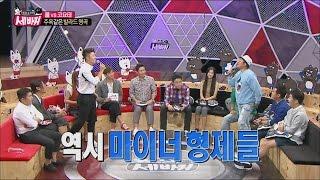[World Changing Quiz Show] 세바퀴 - Kim Sung Soo and Kim Jong Min sang together 20150904, MBCentertainment,radiostar