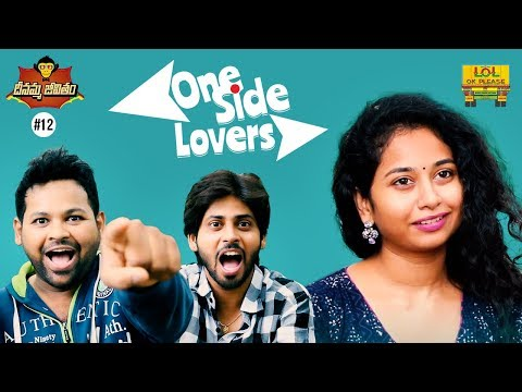One Side Lovers || #DJ Dheenamma Jeevitham - Epi #12 || Lol Ok Please