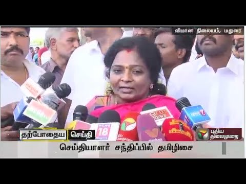Live-Tamilisai-talks-about-TN-assembly-session-suspension-of-DMK-MLAs