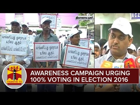 Awareness-Rally-Conducted-Urging-100%-Voting-in-TN-Elections-2016--Thanthi-TV