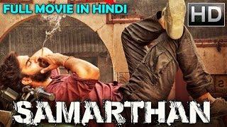 Video समर्थन (Samarthan)   2018 NEW RELEASED Full Hindi Dubbed Movie   Nikki Galrani   2018 Dubbed Movie MP3, 3GP, MP4, WEBM, AVI, FLV November 2018
