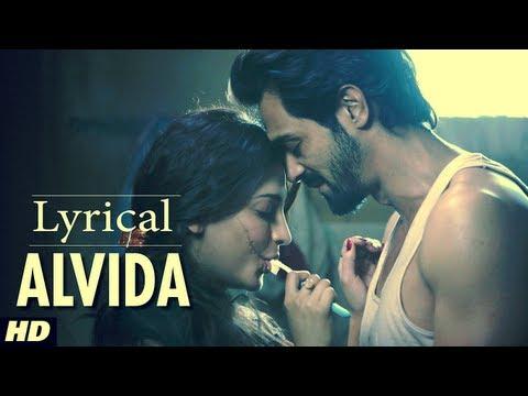 D Day Alvida Full Song With Lyrics | Rishi Kapoor, Irrfan Khan, Arjun Rampal