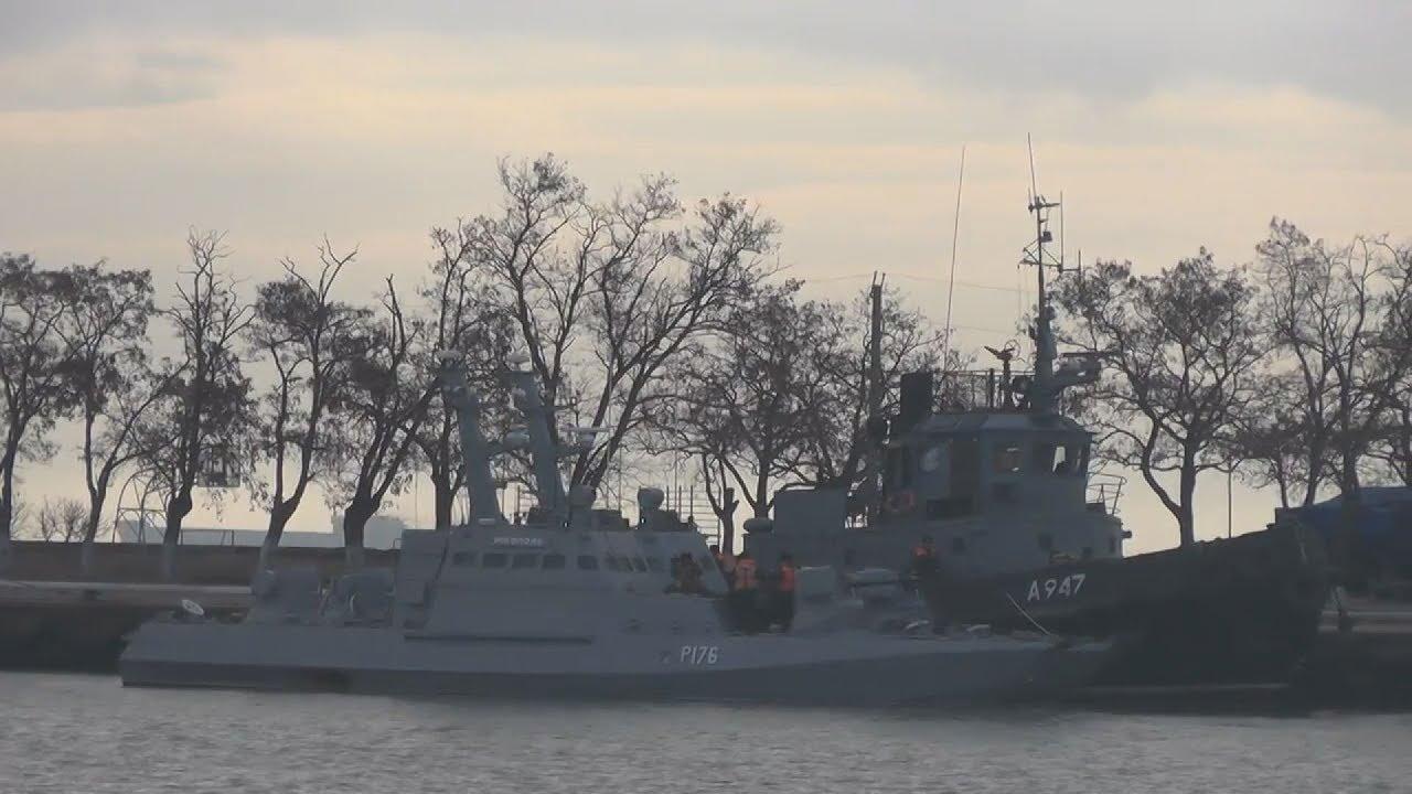 Η Κομισιόν κάλεσε τη Ρωσία να απελευθερώσει τα ουκρανικά πλοία
