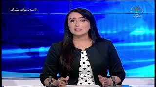 نشرة أخبار 17:00 سا / 28-09-2020