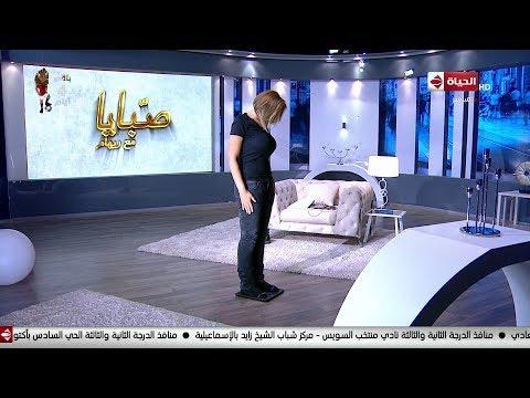 ريهام سعيد تستعرض نتيجة تحدي إنقاص وزنها 10 كيلوجرامات