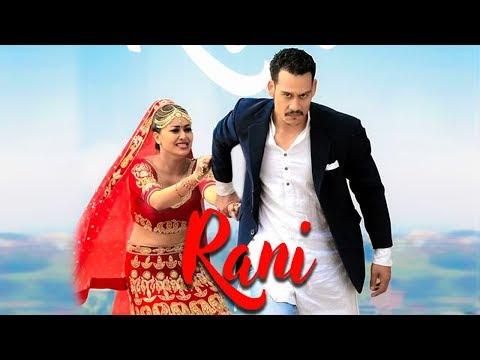 (Nepali Movie RANI | Malina Joshi Anoop Bikram Shahi | Interaction Program | Glamour Nepal - Duration: 24 minutes.)