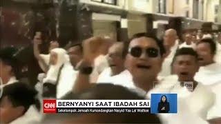 Video Tak Patut Ditiru, Jemaah Umrah GP Ansor Banser Bernyanyi Saat Ibadah Sa'i MP3, 3GP, MP4, WEBM, AVI, FLV November 2018
