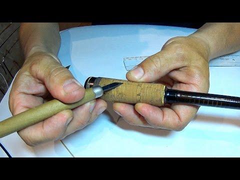 Убрать ручки своими руками 776