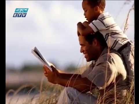সন্ধ্যা ৭টার সংবাদ, ১৬ জুন ২০১৯