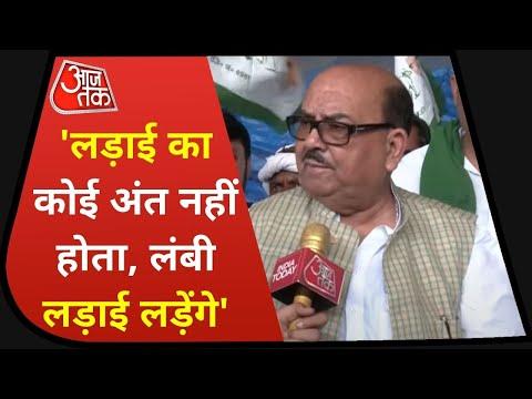 Farmer's Protest में शामिल हुए  Bihar के पूर्व कृषि मंत्री, देखिए क्या बोले Narendra Singh