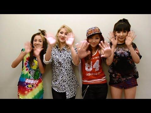 2014 2NE1 WORLD TOUR 'ALL OR NOTHING in SEOUL' LIVE CD TEASER SPOT