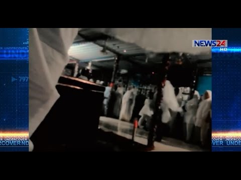 Undercover Episode-02(Full) Hajj Baba - হজ বাবা (Crime and Investigation Program) on News24