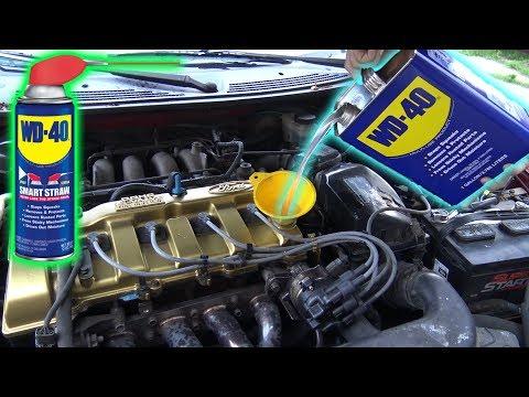 Ребята залили WD40 в мотор вместо масла
