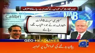 Geo Headlines - 10 PM - 23 February 2018