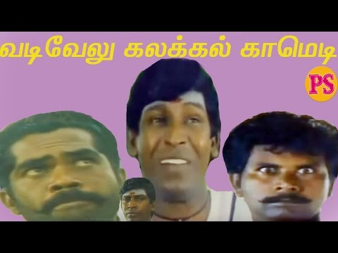 Vadivelu,Prabhu,Chandrasekhar,Vijayakumar,Super Hit tamil Non Stop best Full Comedy