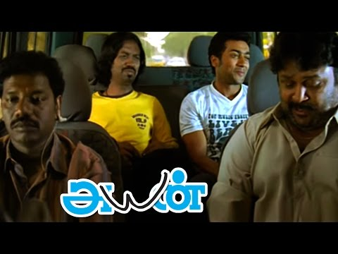 Ayan | Ayan Movie Scenes | Surya Escapes From Customs Officer | Ayan Mass Scene | Surya Mass Scene