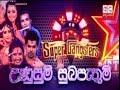 Super Gangsters wins Derana Star City grand finale