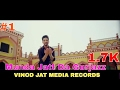 Munda Jatt Da  Gurjazz  Full HD By Vinod jat