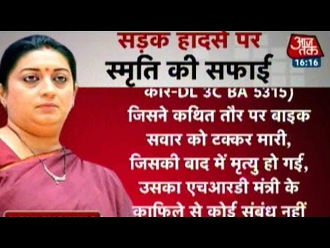 Smriti-Iranis-Car-Didnt-Kill-The-Doctor-In-Yamuna-Expressway-Accident-Police-08-03-2016