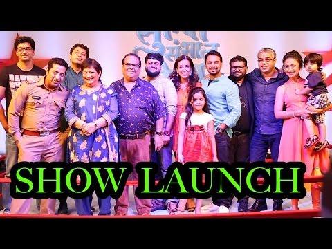 Star Plus unveils Sumit Sambhal Lega!