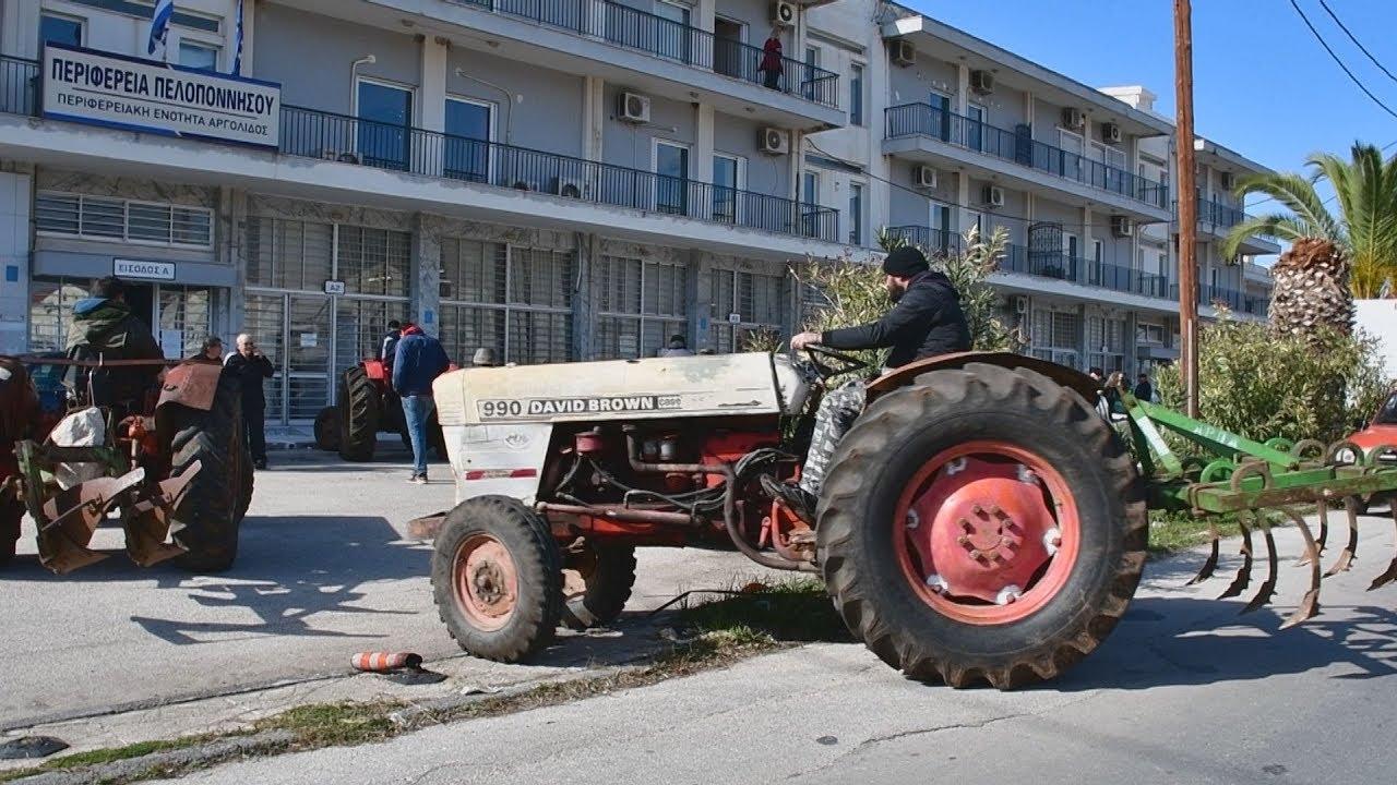 Παράσταση διαμαρτυρίας αγροτών στην περιφερειακή ενότητα Αργολίδας