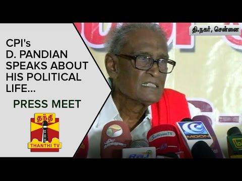 CPIs-D-Pandian-speaks-about-his-Political-Life-Press-Meet--Thanthi-TV