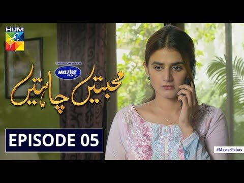 Mohabbatain Chahatain | Episode 5 | Digitally Presented By Master Paints | HUM TV Drama 1 Dec 2020