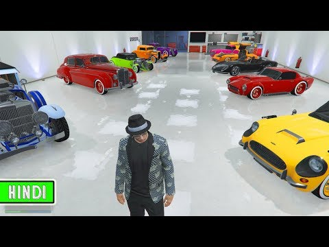 GTA 5 - MY CLASSIC CARS GARAGE - Hindi/Urdu