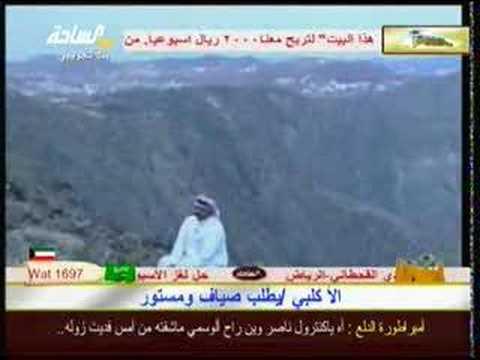 طرق الجبل - فاضل الزهراني1