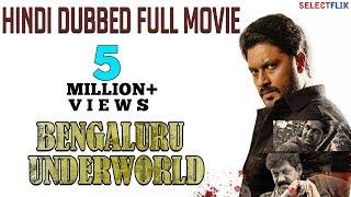 Video Bengaluru Underworld - Hindi Dubbed Full Movie   Aditya, Paayal Radhakrishna, Daniel Balaji MP3, 3GP, MP4, WEBM, AVI, FLV Januari 2019