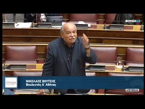 Μιχ. Χρυσοχοϊδης στη Βουλή, 24/10/2020  – Αντιπαράθεση με Ν. Βούτση