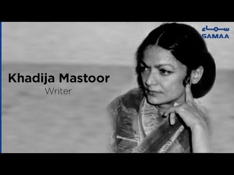 Khadija Mastoor | Writer | SAMAA TV | 26 July 2020