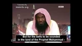 Tower Hamlets Mayor Lutfur Rahman Spiritual Advisor Sheik Adel Al-Kalbani