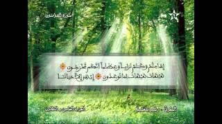 Recitation of the Sheikh Rachid belasheyyah تلاوة مميزة للمقرئ رشيد بلعشية ما تيسر من الحزب 35